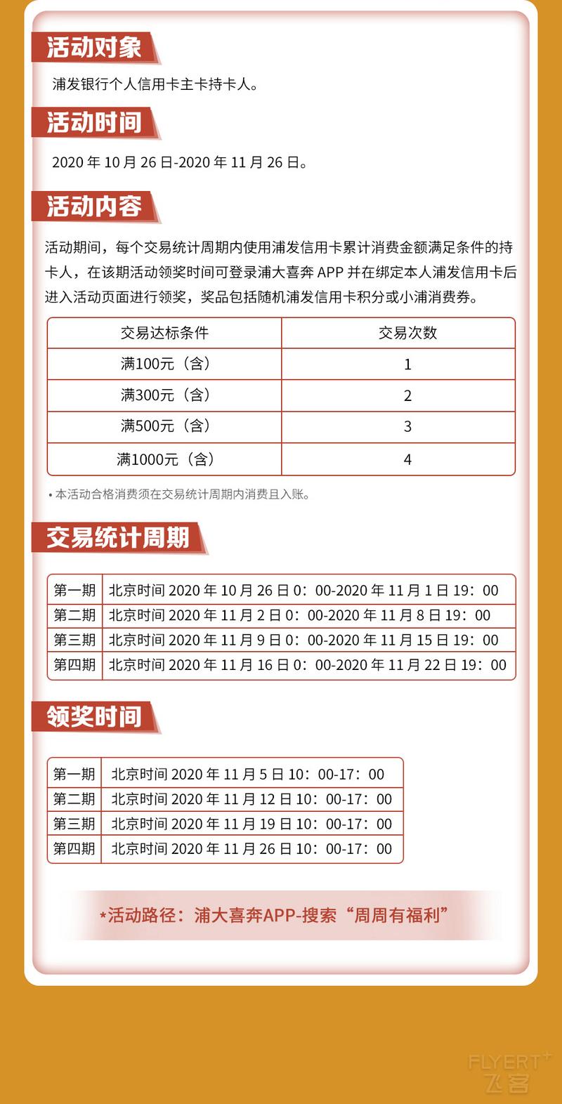 58dc1c76-05d3-420c-b9ae-a03181ee6573.png