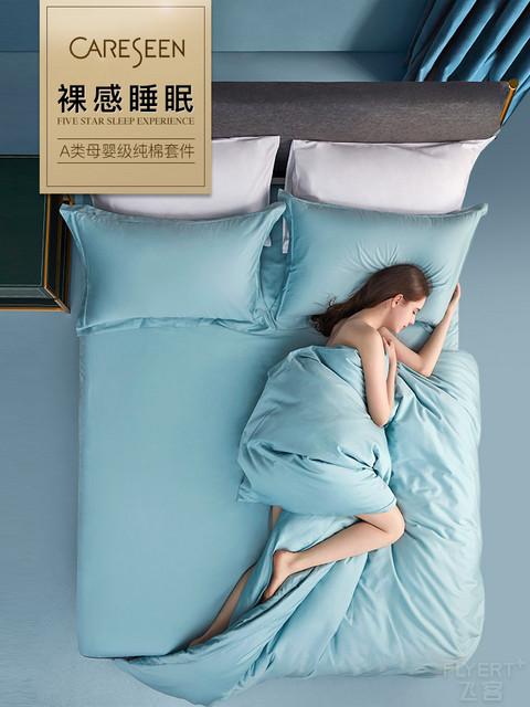 床上用品四件套全棉纯棉被套床单欧式风格蒙德里安酒店床品