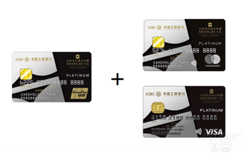 #信用卡征文# 热门白金卡权益解析:工行香格里拉联名白金卡