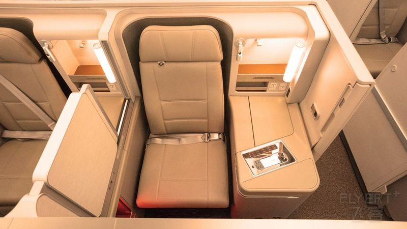 China-Eastern-A350-900-business-cabin-1-Credit-China-Easterns-Weibo.jpg