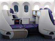 【大陆航司商务舱座椅盘点-3】B787篇(上)