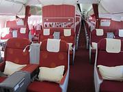 【大陆航司商务舱座椅盘点-4】B787篇(下)