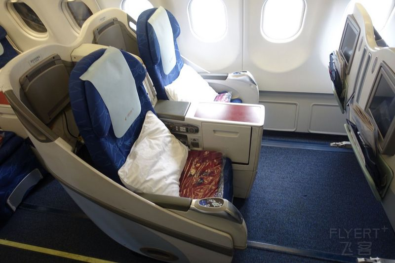 China-Eastern-A330-Business-Class-Review-14.jpg