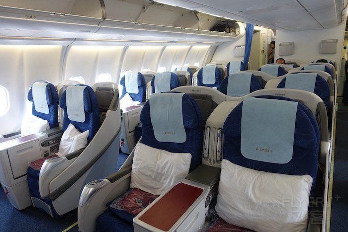China-Eastern-A330-Business-Class-1.jpg