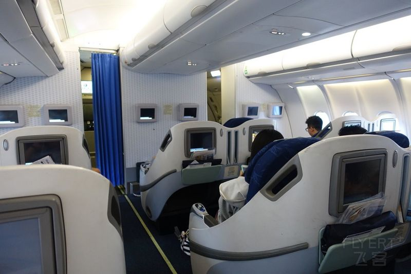 China-Eastern-A330-Business-Class-Review-19.jpg