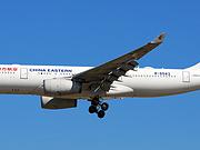 【大陆航司商务舱座椅盘点-6】A330篇(中)