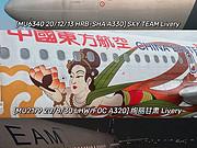 2020东航随心飞年度总结 干货推荐