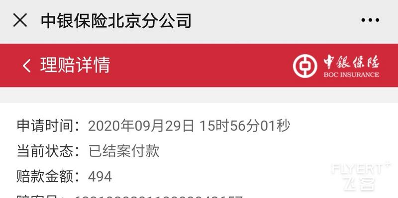 Screenshot_20210103_135816_com.tencent.mm_edit_1188983710284718.jpg