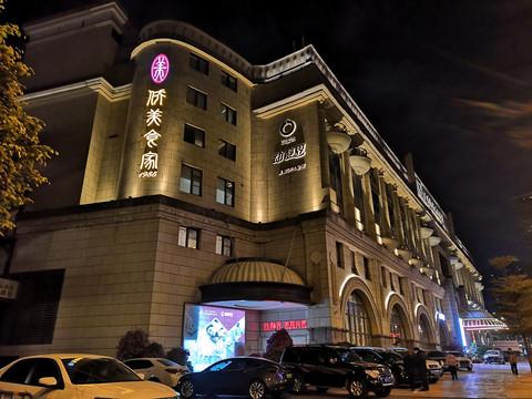 平平无奇却升房大方,欧式风格水疗酒店—广州麓湖国际酒店