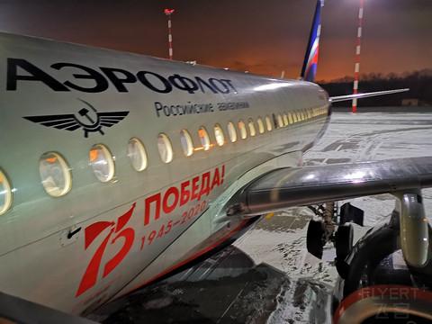 【出港和到港的延误】SU1355: 沃罗涅日-莫斯科