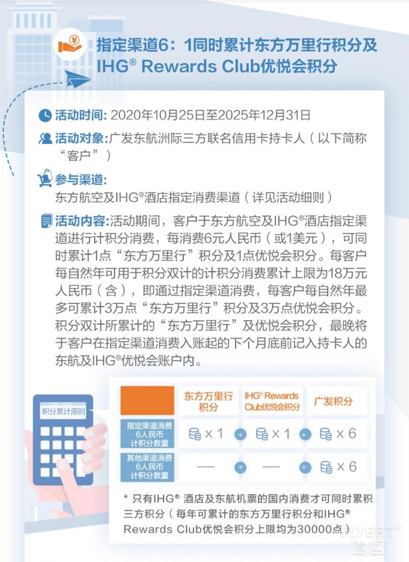 Screenshot_20210130_223936.jpg