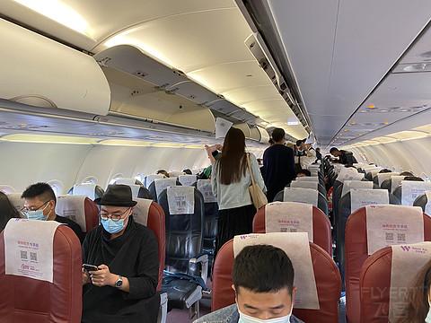 转型比较成功的廉航-西部航空郑州-丽江PN6445航班一览