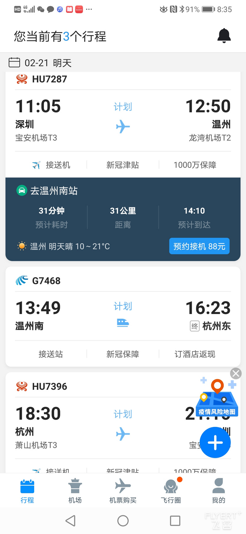 Screenshot_20210220_203519_vz.com.jpg