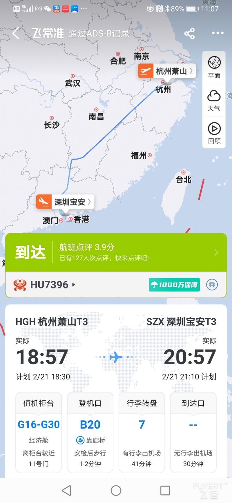 Screenshot_20210224_110753_vz.com.jpg