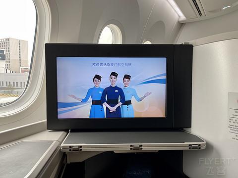 MF|厦门航空 B789商务舱:CSX-XMN-SIN 长沙-厦门-新加坡 MF8460/MF851体验