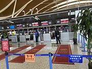 独领风骚-中国<em>南方航空</em>上海浦东国际机场卫星厅自营贵宾室一览