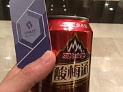 <em>西安凯悦</em>可能是全国唯一由电梯&128727;到房间距离最远的星级酒店之一