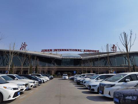 【2021牛年首飞】山东航空 SC1171 济南--广州 公务舱