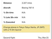 现在在<em>新加坡</em>等过14 天后回美国,打算用Alaska里程换JAl商务,请问下大家在日本转机现在可以吗