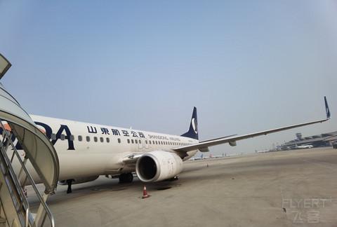[2021飞行记录2] TAO-DLC SC8049 山航 B738 飞行体验