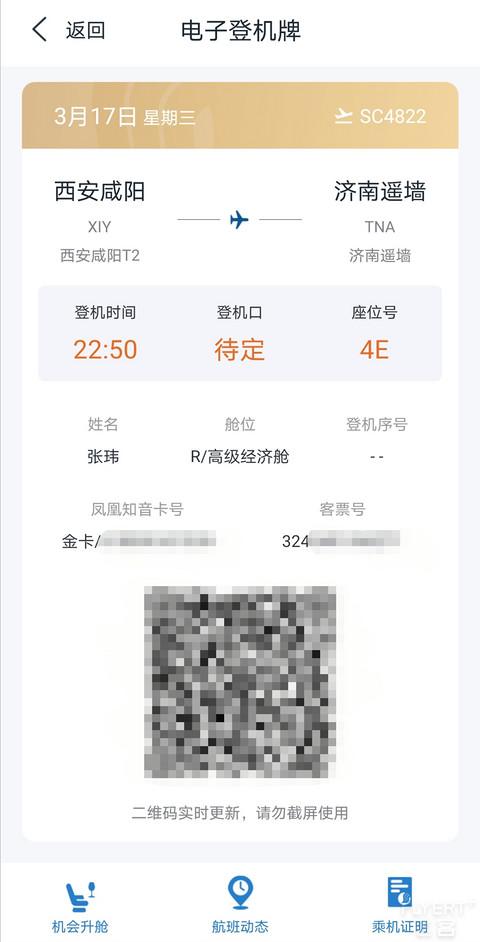 Screenshot_20210316_180544.jpg