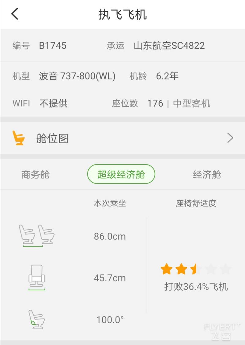 Screenshot_20210326_113926.jpg