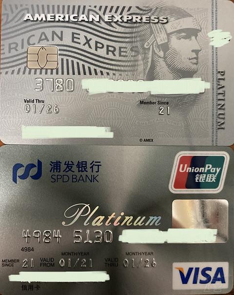 【首次发帖】有工银信用卡陪伴的三年大学时光
