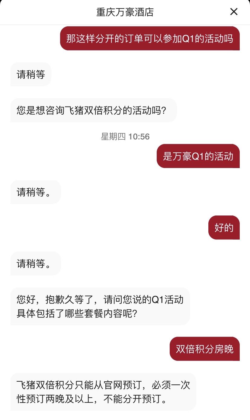 行千里,致广大——【重庆万豪酒店】详细入住报告