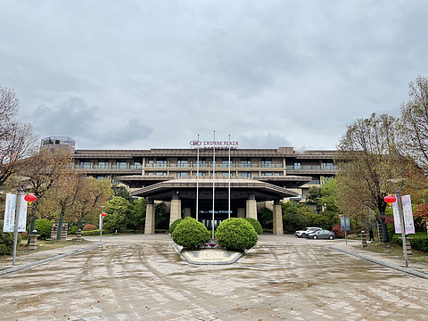 浑然天成-徐州绿地皇冠假日酒店一览