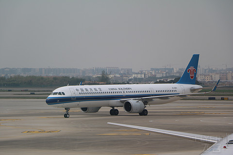 【黄埔江畔花正茂】中国南方航空公司 CZ3539 CAN-SHA 789公务舱体验Repo
