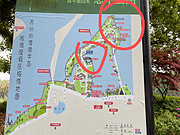 <em>阳澄湖</em>半岛要造臻品之选吗