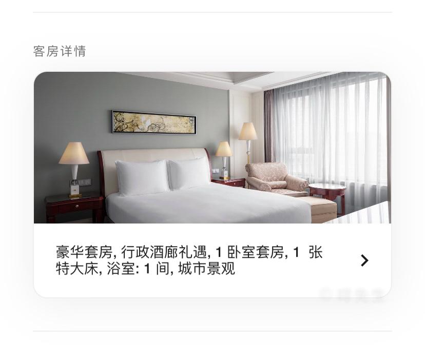 【咩先生到此一游】上海圣淘沙万怡——老而弥坚的魔都初代圣地