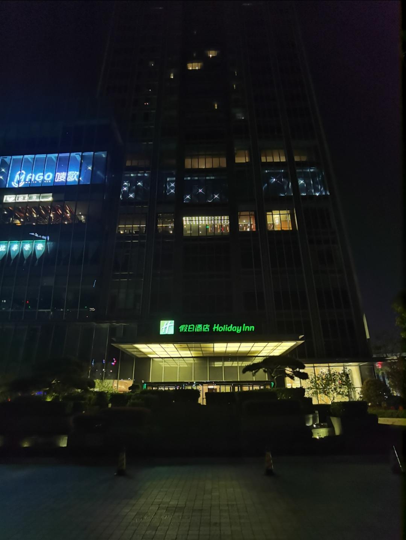 杭州龙湖滨江天街假日酒店