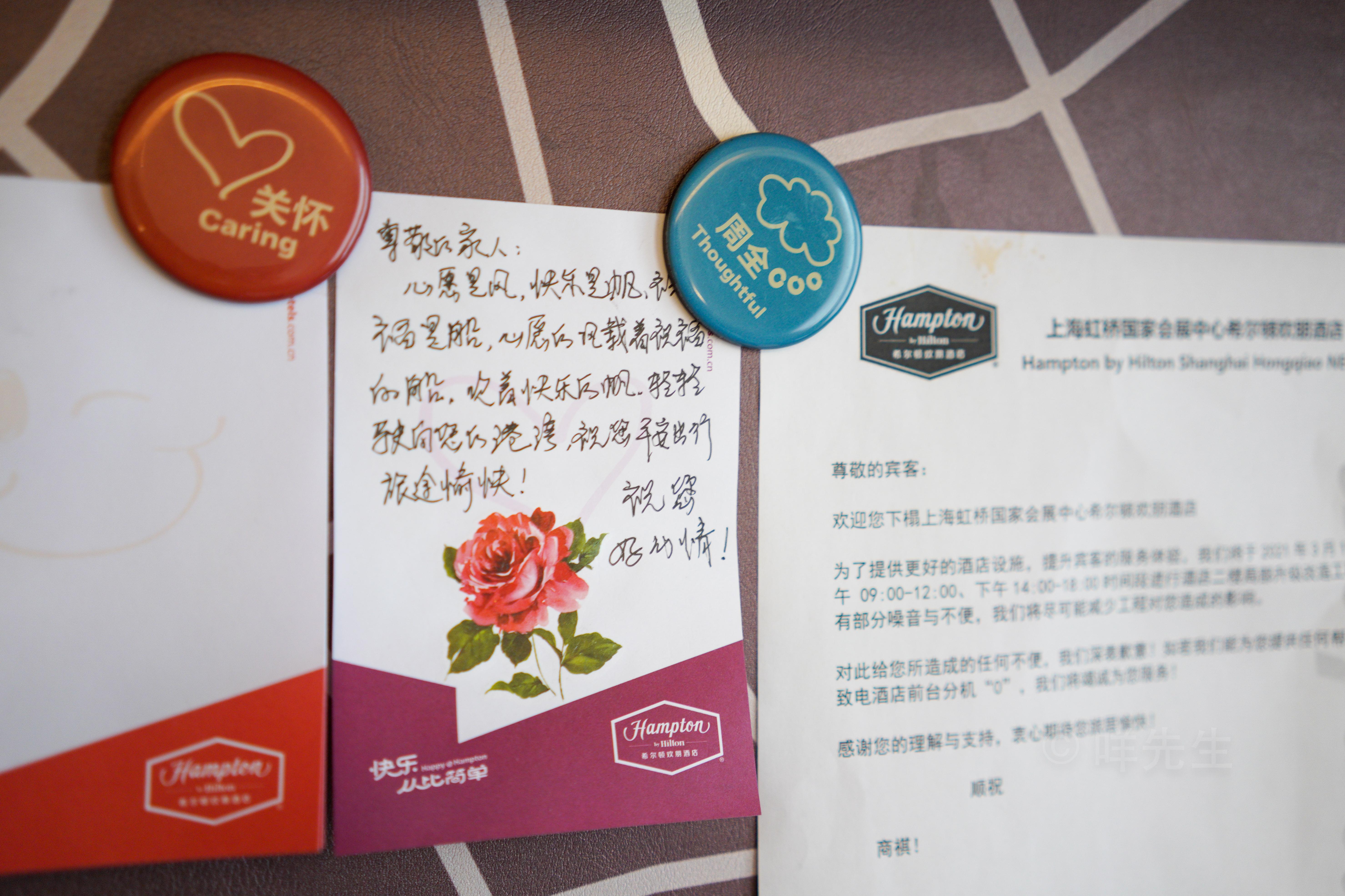 【咩先生到此一游】上海虹桥国家会展中心希尔顿欢朋——逆子之名果然名不虚传