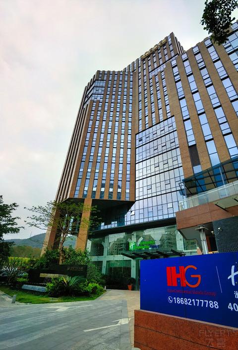 软硬件都得努力 - 深圳北站智选假日酒店标准套房入住体验