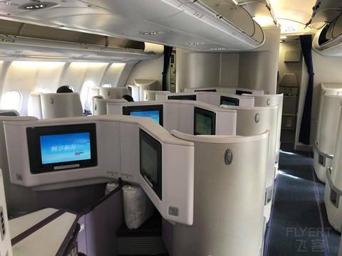 以前正常日子的飞行记录 搭乘货航33H公务舱由悉尼飞往武汉