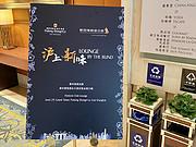 """紫金阁里的飞机餐—<em>新加坡</em>航空""""沪上新味""""体验"""