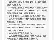 出<em>西安凯悦</em>日历房-500和住1延1券(端午,中秋,国庆可用)