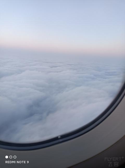 吉祥航空公务舱体验