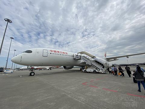 纪念考研的随心飞之旅!纪念我的第一百次飞行!(空客A350)ZUUU-ZSPD