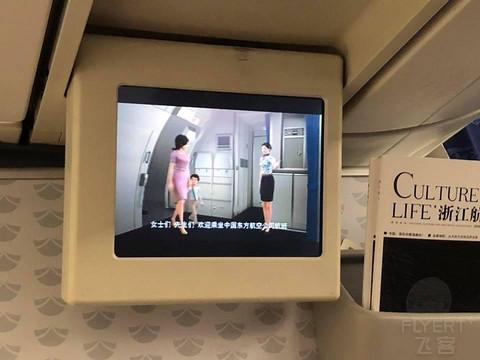 以前的简单记录 第一次经历航班长时间延误 搭乘货航国内头等舱由武汉前往杭州