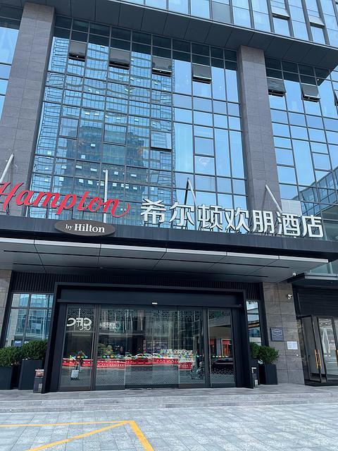 潮州财富中心希尔顿欢朋酒店,豪华大床房体验