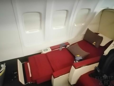 出差G开启CA金卡保级之旅随心记08/深圳北京744(B2472)O舱航班取消换了深圳天津739的J
