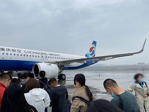 DLC-CKG(viaLYI)南方航空(重庆航空)CZ2864明珠经济舱体验