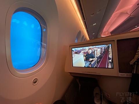 五一提前放假 PVG-CKG 奶航787公务舱简评