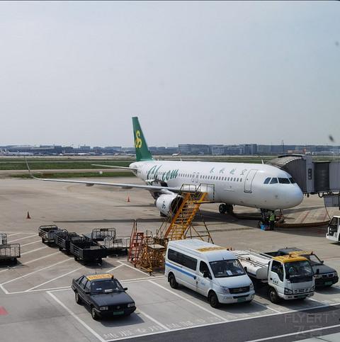 【春秋随心飞 六】春秋航空 9C8765 上海虹桥--石家庄 经济舱