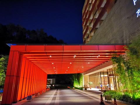 躲在深山里的宝藏酒店——鹤山方圆福朋喜来登酒店露台套房体验