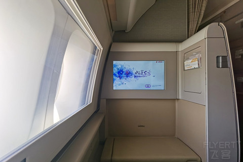 搭乘头等舱飞行是一种什么体验?打卡东航波音777头等舱(下篇)MU5114,北京PEK-上海S ...