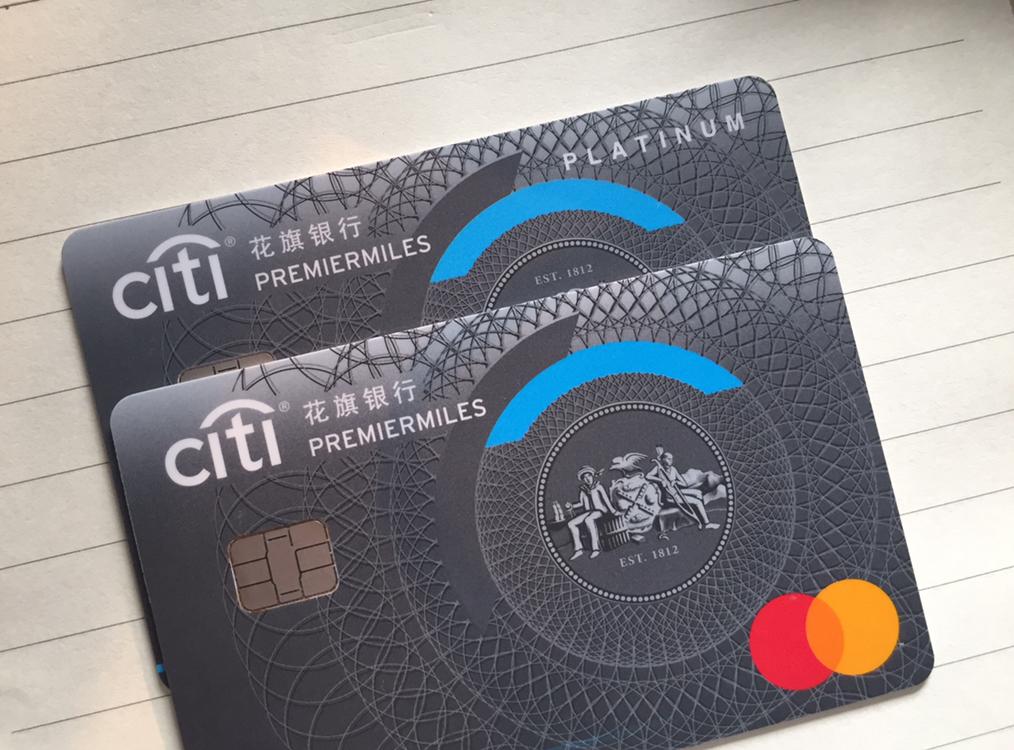 新版礼程卡的版面是什么样子的?能申请更换吗?