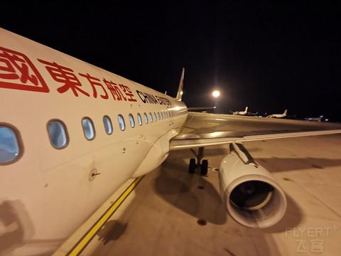 东方航空MU9884长春-烟台-宁波飞行报告
